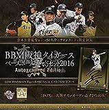 BBM 2016 阪神タイガースカー ドセッ ト AUTOGRAPHED EDITION -漆黒の虎- BOX
