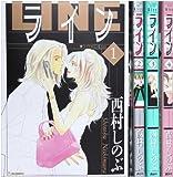 ライン (西村しのぶ) コミック 1-4巻セット (ワイドKC キス)
