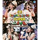 【Blu-ray】洲崎西SUPER LIVE
