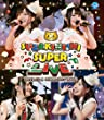 【DVD】洲崎西SUPER LIVE