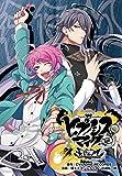 ヒプノシスマイク -Division Rap Battle- side F.P & M 連載版 hook-10 (ZERO-SUMコミックス)