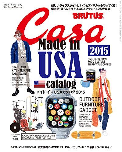 CasaBRUTUS(カ-サブル-タス) 2015年 05 月号 [雑誌]の詳細を見る