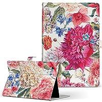 MediaPad M5 SHT-AL09 HUAWEI ファーウェイ タブレット 手帳型 タブレットケース タブレットカバー カバー レザー ケース 手帳タイプ フリップ ダイアリー 二つ折り 花柄 赤 ピンク 011883