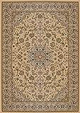 最高級品ウィルトン織り ウール柄じゅうたん ブリリアント 75192 200X250 3畳用