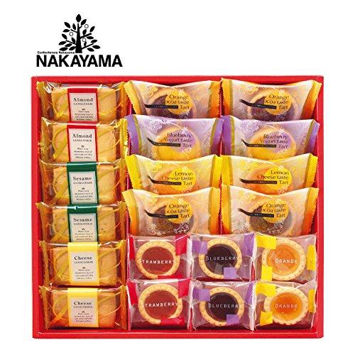 中山製菓 ガトーセック20個 【詰め合わせ 売れ筋 お取り寄...