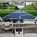 ドライブレコーダー 1080PフルHD 1200万画素 小型 1.5インチ 140°広視野角 永久保証 常時録画 衝撃録画 駐車監視 高速起動 WDR LED信号機対応