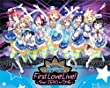 ラブライブ! サンシャイン!! Aqours First LoveLive! ~Step! ZERO to ONE~ Blu-ray Memor...