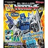 DXトランスフォーマーガム (第2弾) 5個入り BOX (食玩・ガム)
