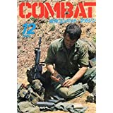 COMBAT コンバットマガジン 1989年 12月号