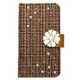 ホワイトナッツ iPhone SE  ケース 手帳 ツィードデコ ダークブラウン オーダー スマホケース 手帳型 全機種対応