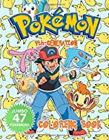 Pokemon Jumbo Coloring Book - 4th Generation: 47 Coloring Pages with Names