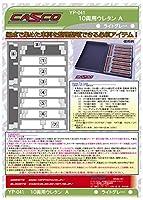 CASCO Nゲージ YP-041 10両用ウレタンA ライトグレー