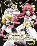 健全ロボ ダイミダラー Vol.5 [Blu-ray] 画像