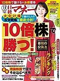 発売日: 2018/9/21 新品: ¥ 730ポイント:22pt (3%)10点の新品/中古品を見る:¥ 730より