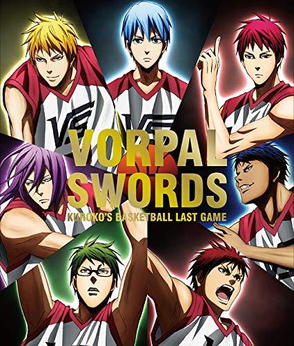 We are VORPAL SWORDS!!
