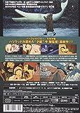 東京ゴッドファーザーズ [DVD] 画像