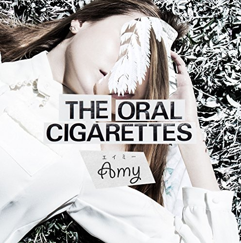 「気づけよBaby」THE ORAL CIGARETTESの歌詞の意味を解説!MVは〇〇がテーマ?の画像