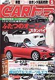 CAR (カー) トップ 2013年 05月号 [雑誌]