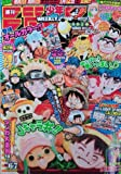 週刊 少年ジャンプ  2013年1月29日合併号  NO.6.7
