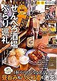 61rU9VC5ZOL. SL160  - 立石の人気立ち飲み天ぷら店「れとろ」で揚げたて天ぷらからお刺身まで豊富なメニューに大満足!
