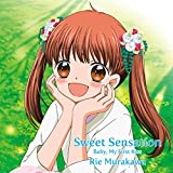 Sweet Sensation/Baby, My First Kiss 【通常盤(CD)】
