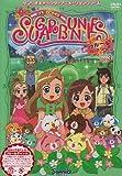 シュガーバニーズ フルール Vol.3[DVD]