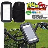 スマホ&モバイルバッテリーホルダー 自転車でGO! JF-GOK【人気 おすすめ 】