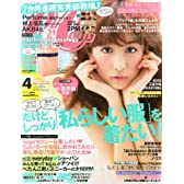 CanCam (キャンキャン) 2013年 04月号 [雑誌]