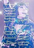 Loveland tour 2014[DVD]