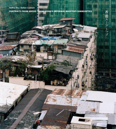 香港ルーフトップ