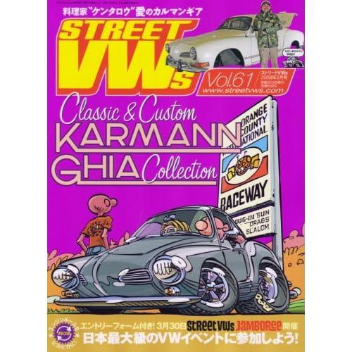 STREET VWs (ストリートフォルクスワーゲンズ) 2008年 03月号 [雑誌]