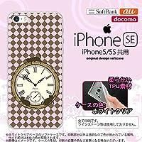 iPhone SE スマホケース カバー アイフォン SE ソフトケース チェック時計 ピンク nk-ise-tp1221