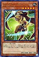 遊戯王OCG リンクスレイヤー ウルトラレア ST17-JP004-UR