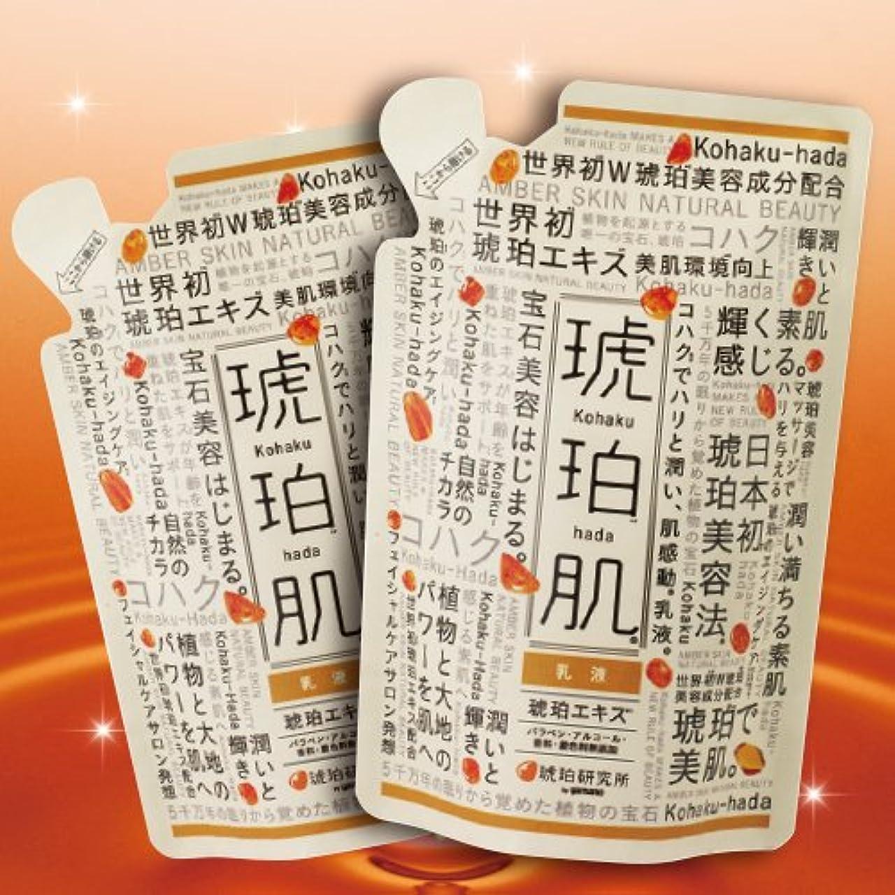 しっとりトチの実の木受粉者琥珀肌 乳液 詰替2個セット 140ml