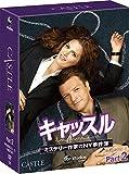 キャッスル/ミステリー作家のNY事件簿 シーズン7 コレクターズ BOX Part2 [DVD] -