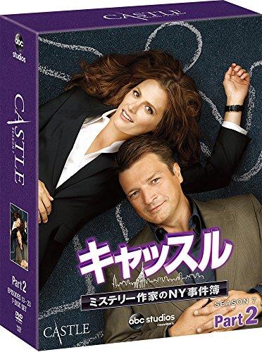 キャッスル/ミステリー作家のNY事件簿 シーズン7 コレクターズBOX Part 2[DVD]