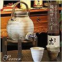 信楽焼 丸型はけ目焼酎サーバー しがらき焼 サーバー 陶器 おしゃれ ss-0098 (刷毛目)