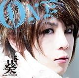 ONE(初回限定盤A)(DVD付) 画像