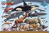 150ピース ジグソーパズル くらべる図鑑[新版] 生物大きさくらべ ラージピース(26x38cm)