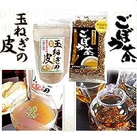 玉ねぎの皮とごぼう茶セット 4袋セット(200g+140g)