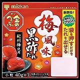 【要冷蔵】ミツカン 金のつぶ 押すだけプシュッ!と 梅風味黒酢たれ (40gX3P)X12個