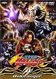 獣拳戦隊ゲキレンジャー VOL.4 [DVD]