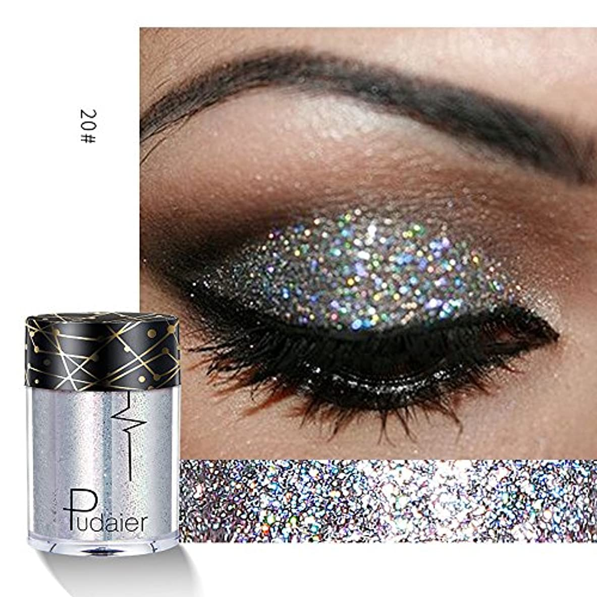 抑制アドバイス確立しますアイシャドウ Timsa ファッション 人気 ダイヤモンドグリッター リングアイズ アイシャドウ 多機能 発色が素晴らしい アイシャドー 携帯便利 極め細かい 唇にも適用 化粧セット 多色選択 (20#)