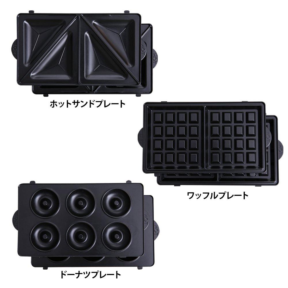 アイリスオーヤマ マルチサンドメーカー プレート3枚(ワッフル ホットサンド ドーナッツ) IMS-703P-W