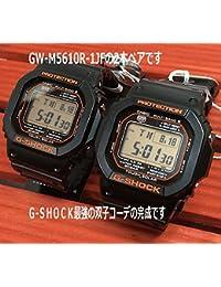 カシオ CASIO 腕時計 G-SHOCK メンズ レディース ペアウォッチ 純正ペアケース入り ペア腕時計 ジーショック ブラック 黒 タフソーラー 電波時計 GW-M5610R-1JF