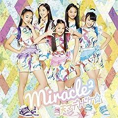 miracle2 from ミラクルちゅーんず!「Happy」のジャケット画像