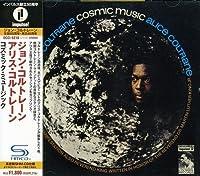 Cosmic Music by John Coltrane (2011-08-30)