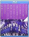 乃木坂46 1ST YEAR BIRTHDAY LIVE 2013.2.22 MAKUHARI MESSE 【BD通常盤】 Blu-ray