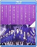 乃木坂46 1ST YEAR BIRTHDAY LIVE 2013.2.22 MAKUHARI MESSE 【BD通常盤】 [Blu-ray]/