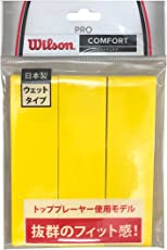 Wilson(ウイルソン) グリップ PRO OVERGRIP (プロ オーバーグリップ) 3個入り WRZ4020